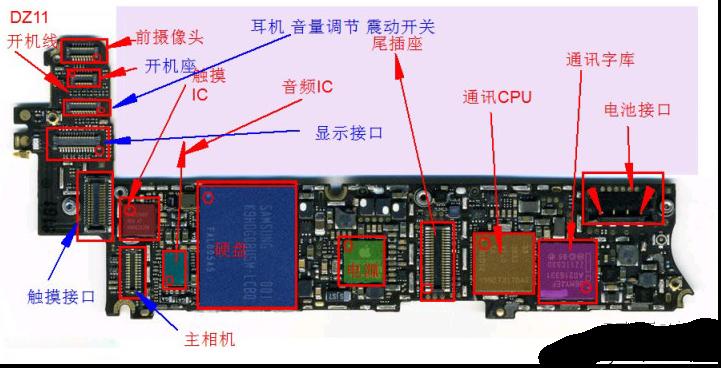 苹果4手机主板各模块标示图文解析